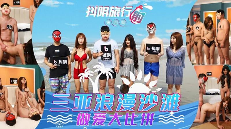 【線上x20】第一視角探花上門速食包臀裙少婦,給錢開操浴室洗澡全程拍攝