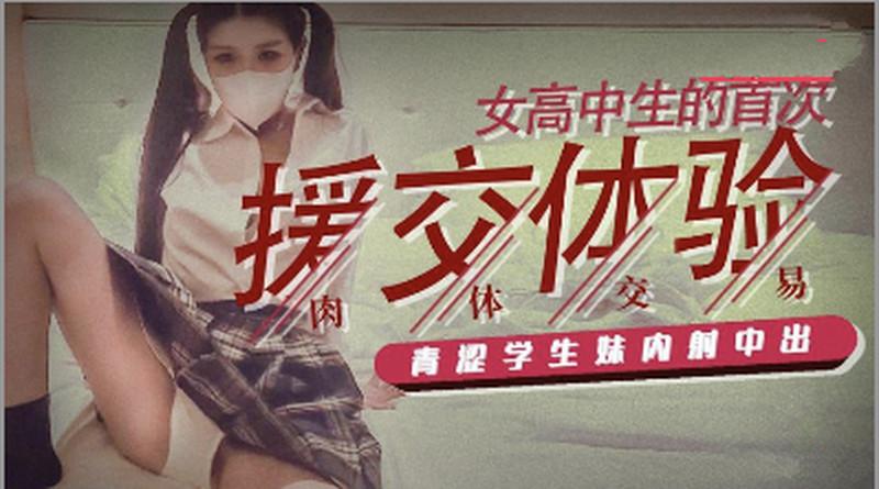 【線上x20】麻豆傳媒映畫原版~MMZ011~開箱甜心女僕~突襲女優家EP7~AV篇